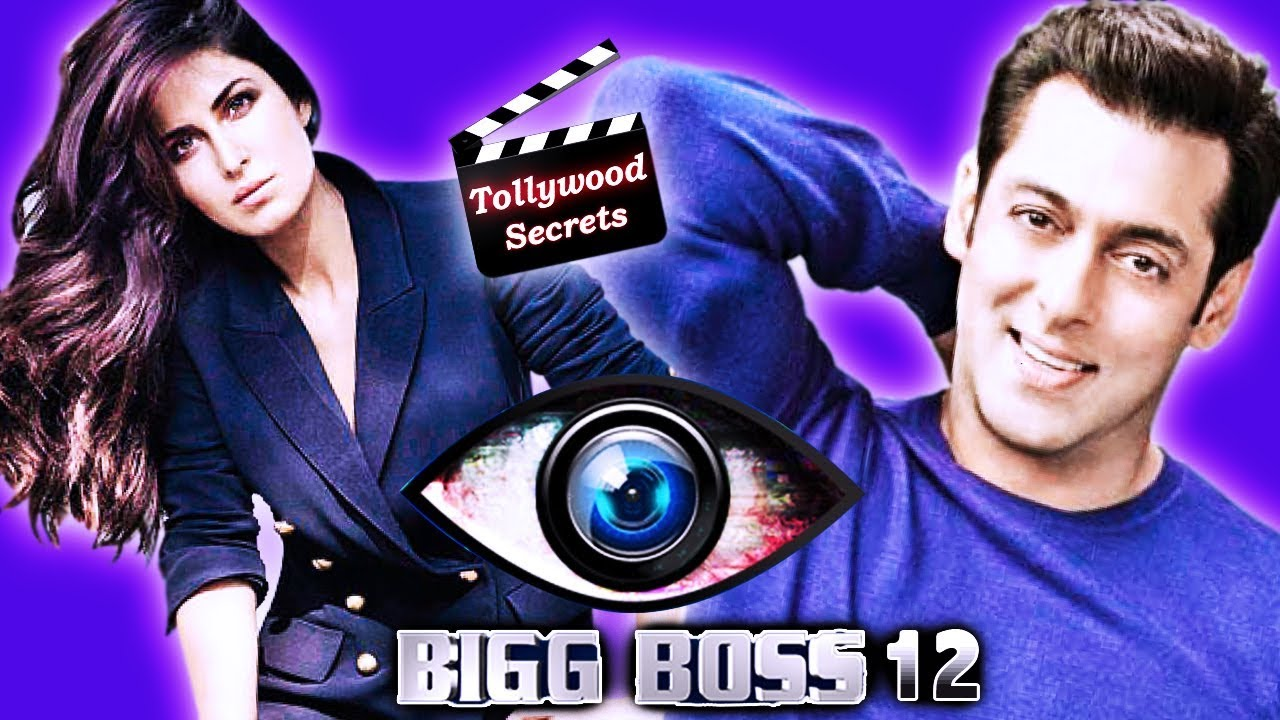 Bigg Boss Season 12 has revealed its new release date