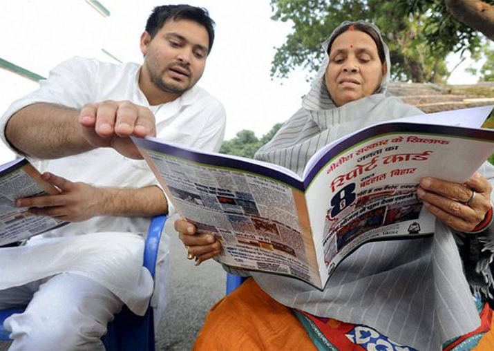 Rabri Devi, Tejashwi Yadav, granted, bail, IRCTC scam, India, Lalu Yadav, NewsMobile, Mobile, Politics