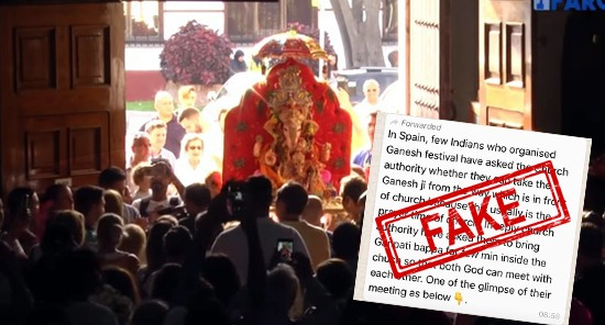 Church, Spain, welcome, Ganesha, Ganesh Utsav, Fake News, Fact Check, Fact Checker, NewsMobile, Mobile News, India