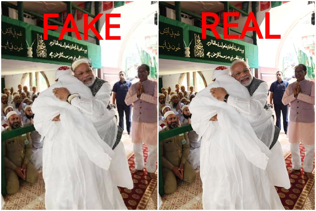 Prime Minister, Narendra Modi, Dawoodi Bohra community, Indore, Syedna Mufaddal Saifuddin, FAKE, Photoshopped, Fact Check, Fact Checker, FAKE News, NewsMobile, Mobile News, India