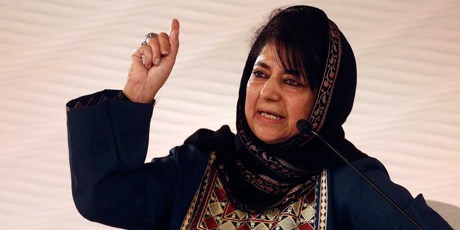Article 35A, Article 370, Mehbooba Mufti, PDP, People's Democratic Party, News Mobile, News Mobile India, Jammu And Kashmir