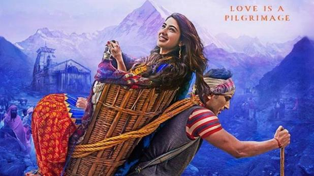 Strength in love depicted in poster & teaser of 'Kedarnath'