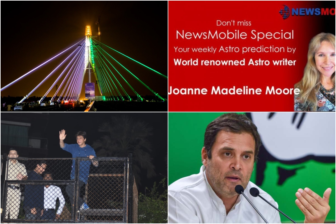 NewsMobile Morning Brief