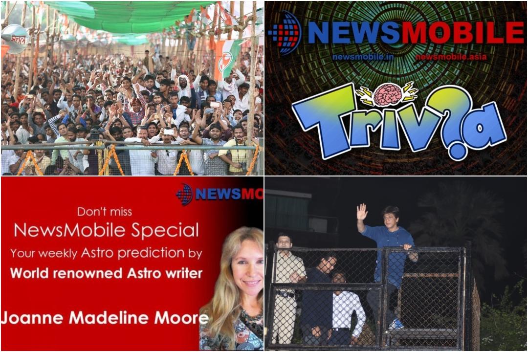 NewsMobile Sunday Brief