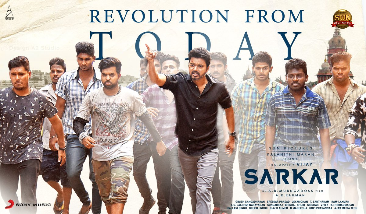 Sarkar mops up Rs 100 crore just in two days