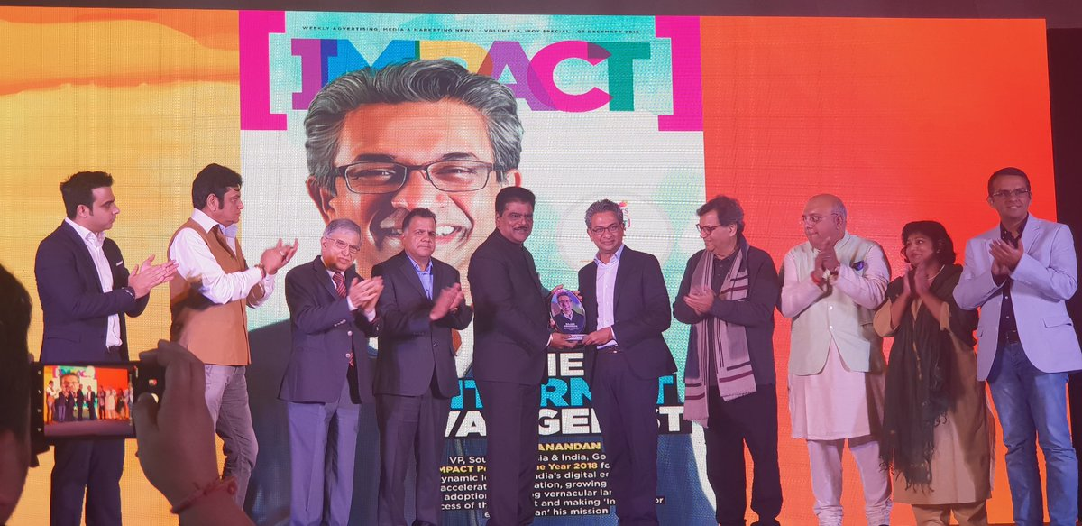 Rajan Anandan, Impact Person Of The Year, Ipoy, News Mobile, News Mobile India