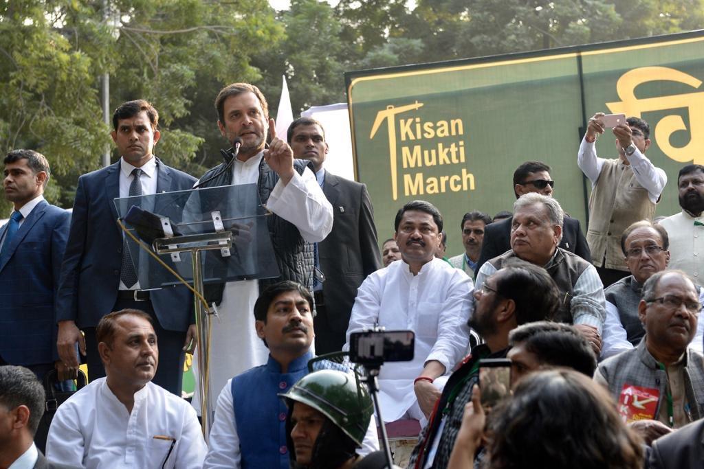Rahul Gandhi, Congress, Prime Minister, Narendra Modi, Farmer, Loan, Waiver, NewsMobile, News, India, Politics