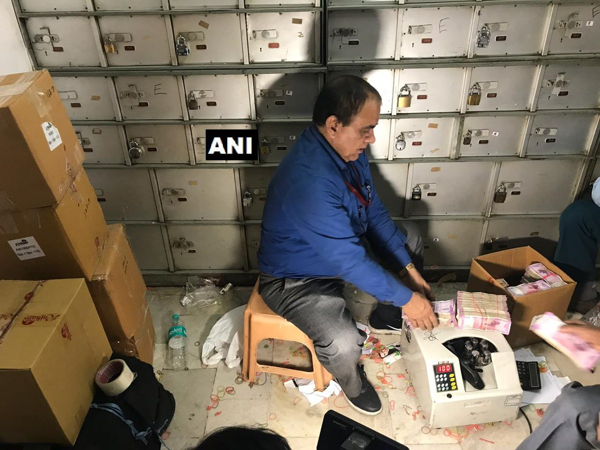 Income Tax Department, Raid, Chandni Chowk, 25 crore, News Mobile, News Mobile India