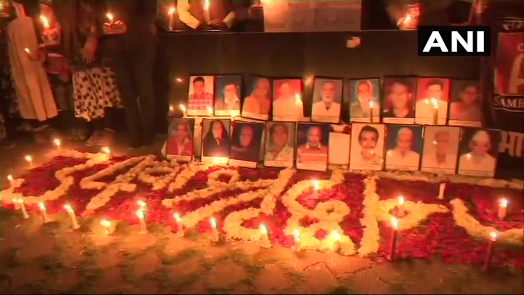 Bhopal Gas Tragedy, National Pollution Control Day, Bhopal Gas Tragedy anniversary, News Mobile, News Mobile India