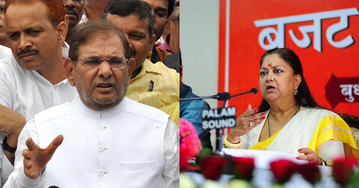 Vasundhara Raje, urge, Election, Sharad Yadav, Election Commission, Body Shaming, Chief Minister, Rajasthan, NewsMobile, Mobile, News, India