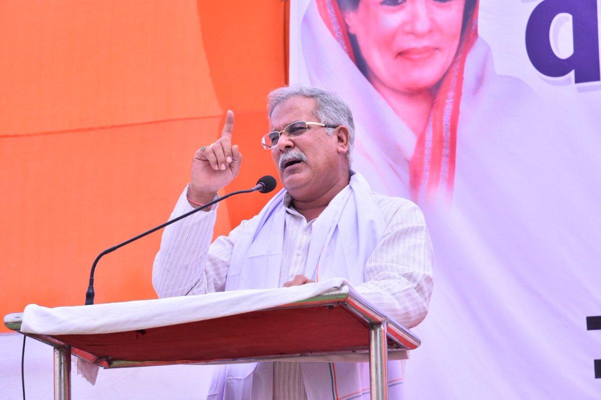 Bhupesh Baghel, Chief Minister, Chhattisgarh, Congress, Rahul Gandhi, NewsMobile, Mobile, News, India