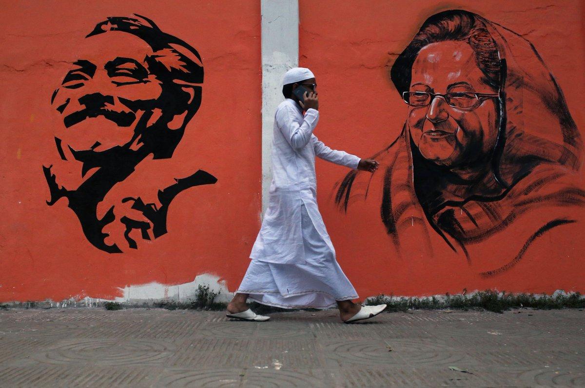 Bangladesh, Elections, Sheikh Hasina, Awami League, NewsMobile, Mobile, News, India