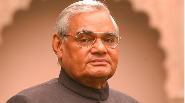 Atal Bihari Vajpayee, 94th anniversary, News Mobile, News Mobile India