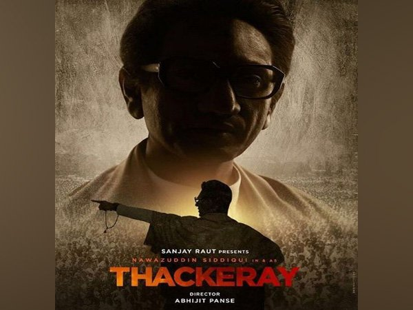 Nawazuddin Siddiqui, Thackeray, Movie, Release, CBFC, Sanjay Raut, Shiv Sena , News Mobile, News Mobile India
