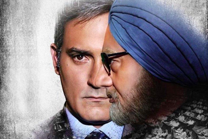 The accidental prime minister, Manmohan SIngh, Sonia Gandhi, Rahul Gandhi, BJP, Congress, Bollywood, trailer, NewsMobile, India