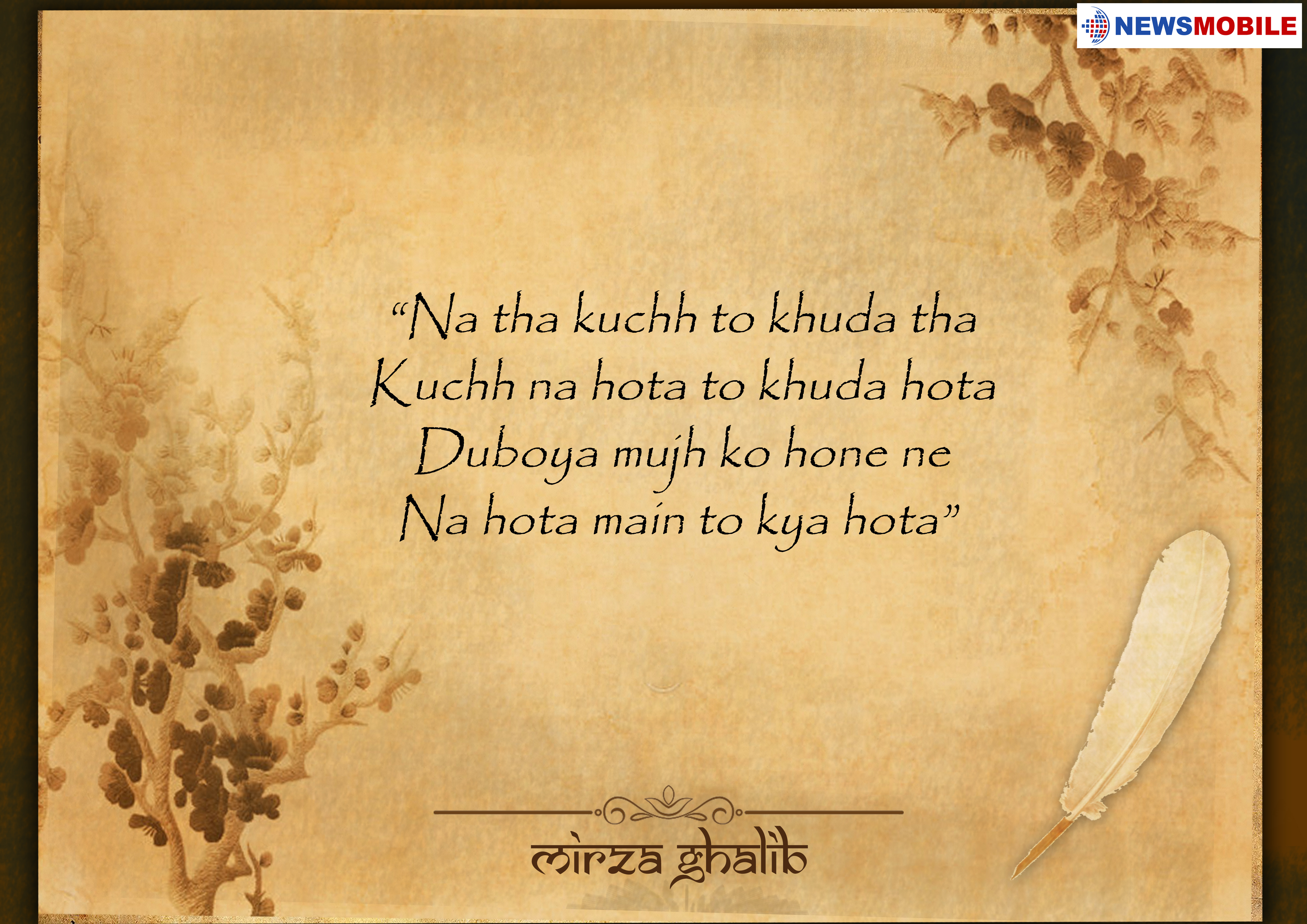 In Pictures: 15 timeless Mirza Ghalib couplets will make you