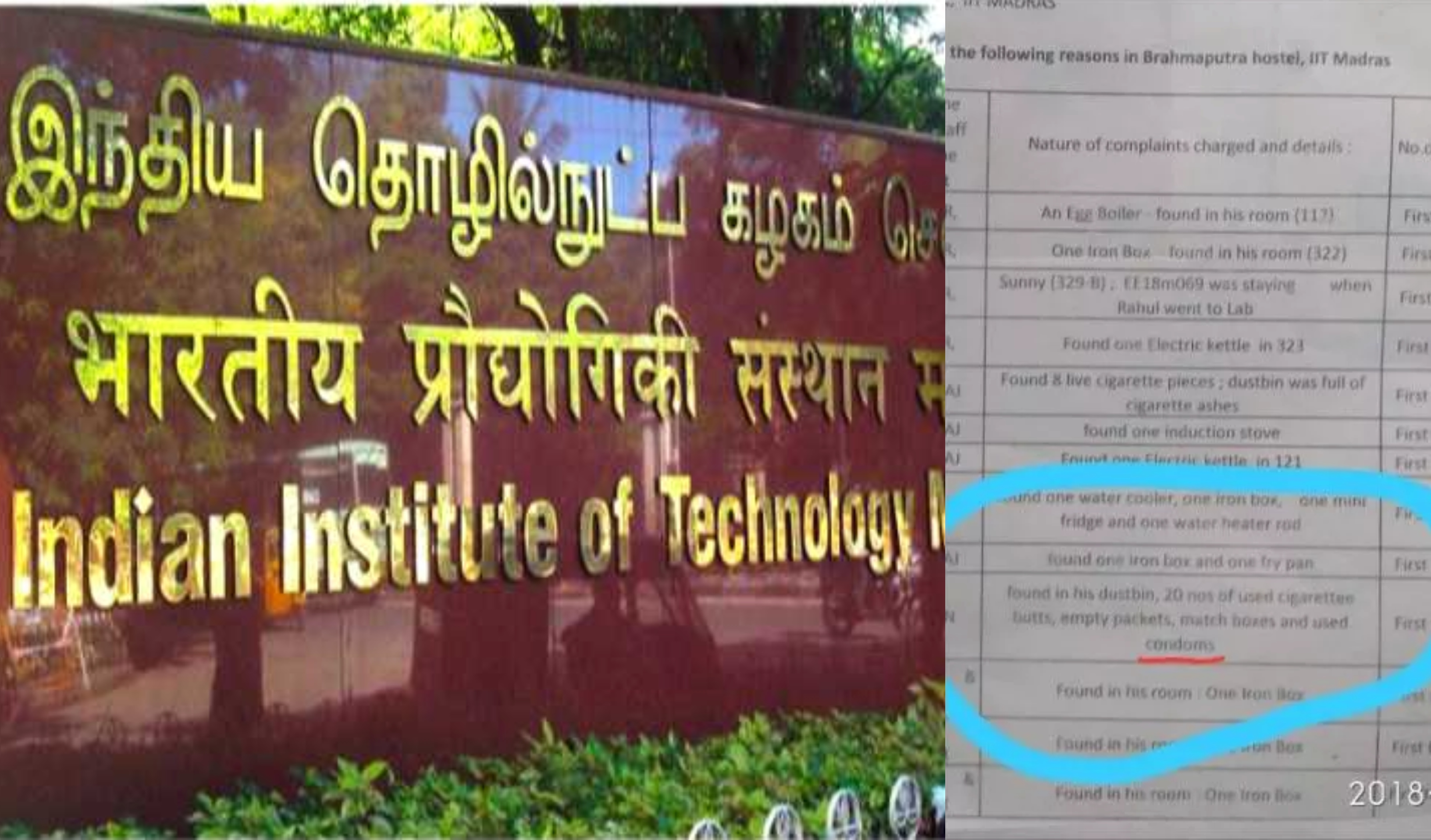 IIT, Madras, Condoms, Indian Institute Technology, NewsMobile, Mobile, News, India