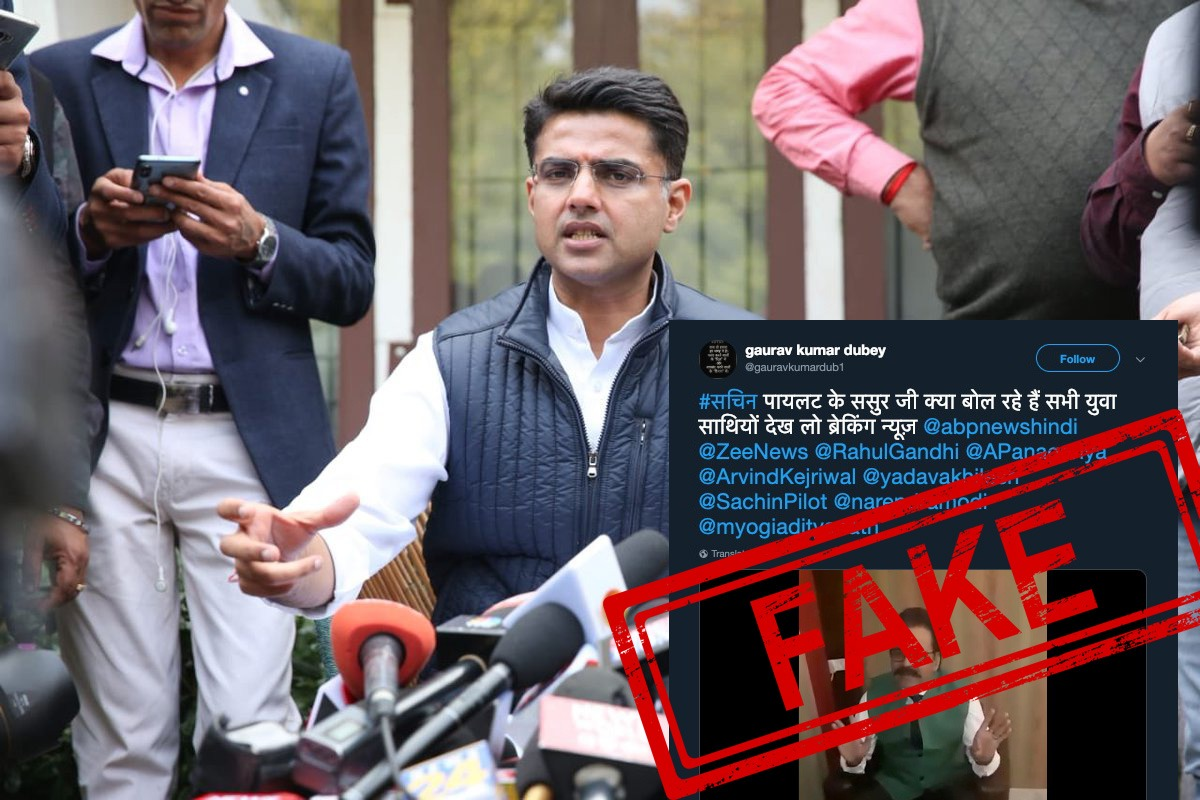 Farooq Abdullah, Sarah Pilot, Sachin Pilot, Father in Law, Fake, News, Fact Check, Fact Checker, Fact, Check, Trending, Prime Minister, Narendra Modi, NewsMobile, Mobile, News, India, Viral, Video,