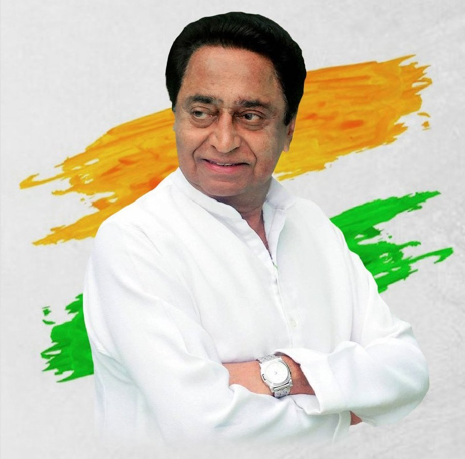 Kamal Nath, Madhya Pradesh, Chief Minister, Congress party, Indian National Congress, Madhya Pradesh CM, Rahul Gandhi, Ashok Gehlot,