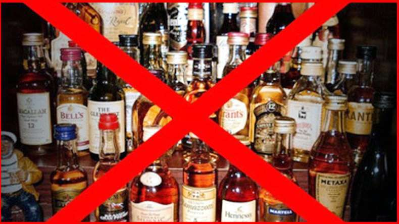 Banglore, Section 144, Liquor Ban, News Mobile, News Mobile India