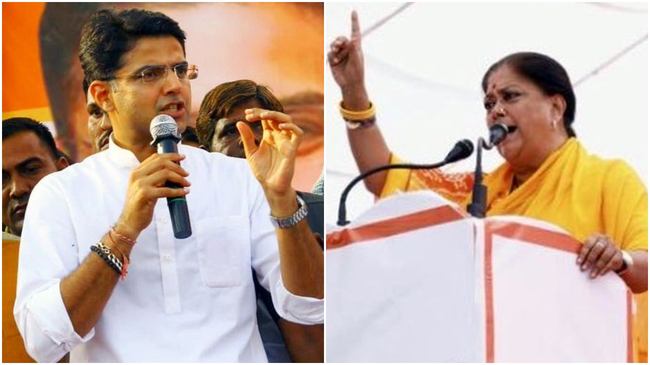 BJP, Congress, Sachin Pilot, Vasundhara Raje, Tonk, Jhalrapatan, Ashok Gehlot, Sardarpura, Elections, 2018, Rajasthan, News Mobile, News Mobile India