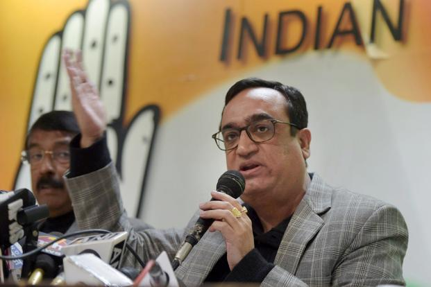 Ajay Maken, resign, Delhi, Congress, chief, 2019 polls, NewsMobile, Mobile, News, India