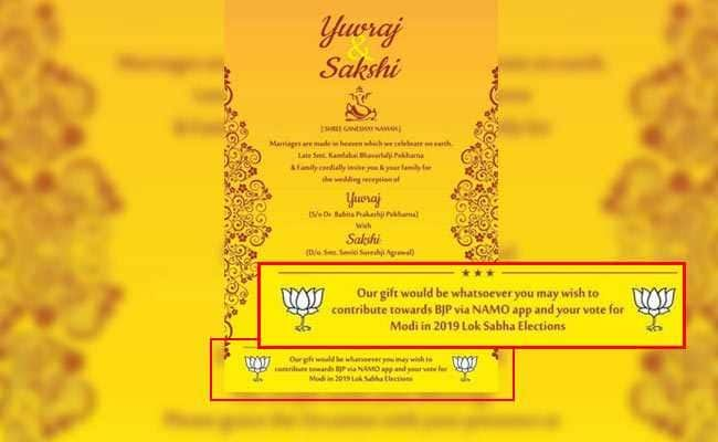 Ahmedabad, Gujarat, Couple, Wedding Card, Rafale deal, BJP supporters, News Mobile, News Mobile India