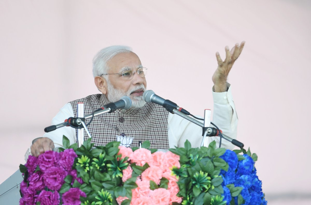 Sardar Vallabhbhai Patel Institute of Medical and Research, Prime Minister, Narendra Modi, Ahmedabad, Gujarat, Ayushman Bharat, NewsMobile, Mobile, News, India