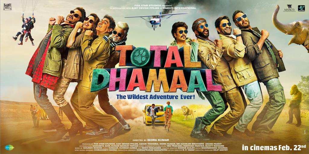Arshad Warsi, Riteish Deshmukh, Javed Jaffrey, Madhuri Dixit, Anil Kapoor, Ajay Devgn, Sanjay Mishra, Boman Irani, Dhamaal, Trailer, News Mobile, News Mobile India