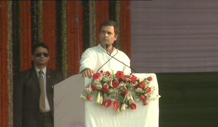 Rahul Gandhi, Lok Sabha, 2019, Congress, BJP, Minimum Income, News Mobile, News Mobile India