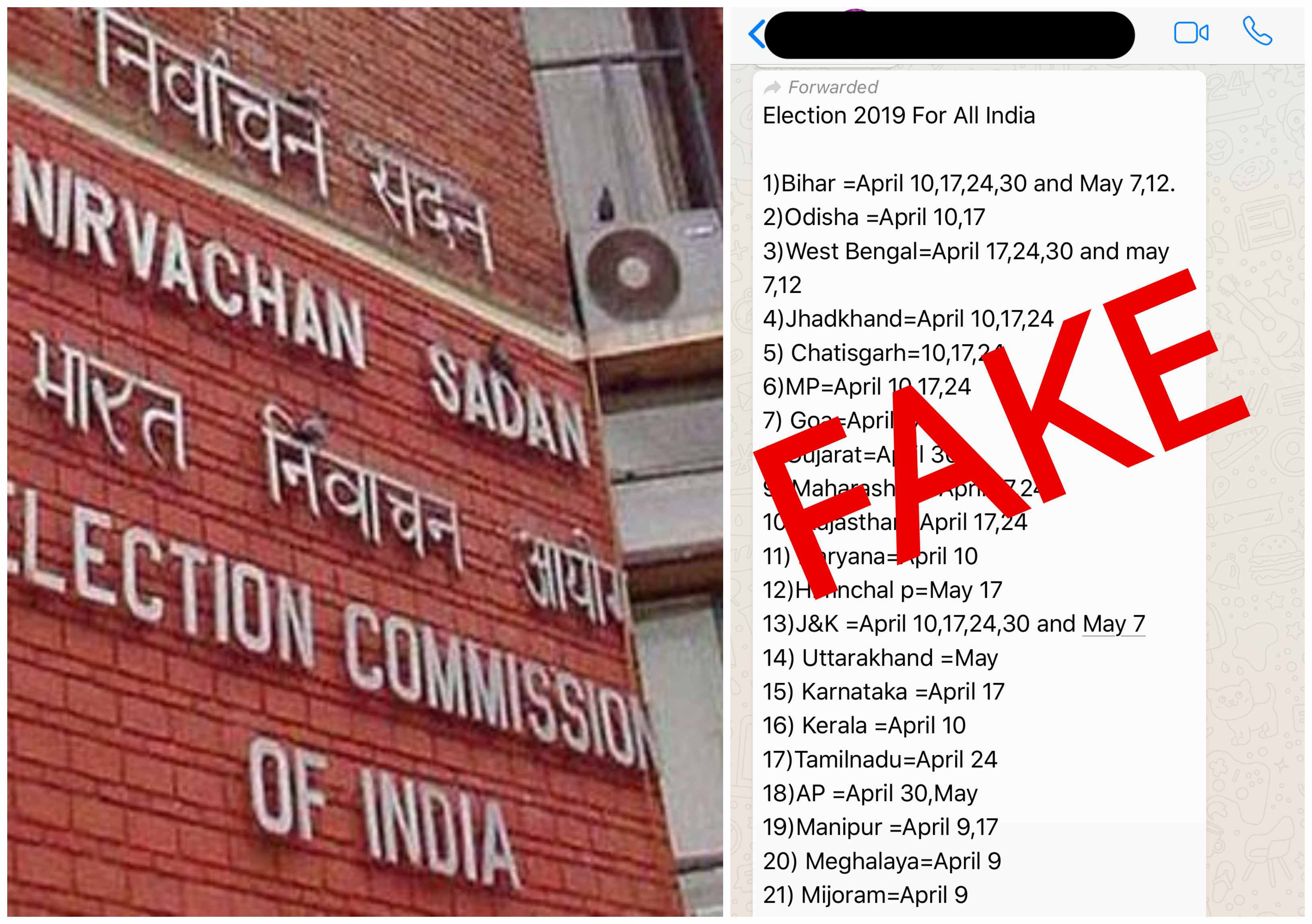 Fake, News, Fake News, Elections, Election, General, Polls, Schedule, WhatsApp, Forward, 2019, BJP, Congress, Election Commission, Delhi Police, New Delhi, NewsMobile, Mobile, News, Fact Check, Fact Checker, India