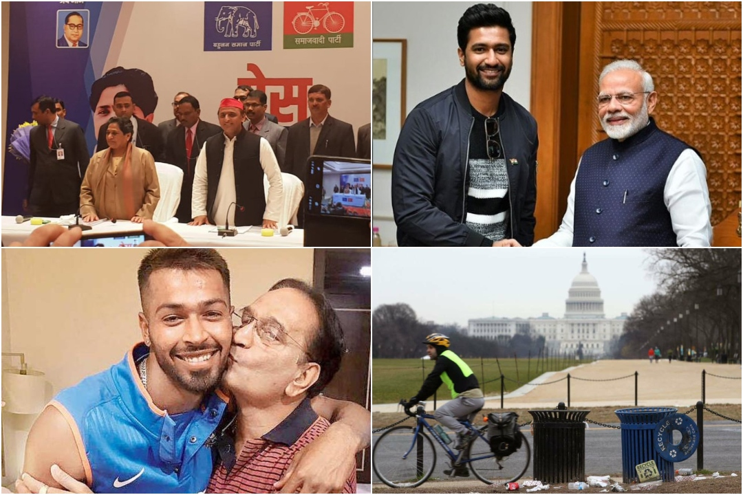 NewsMobile Mid-day Wrap
