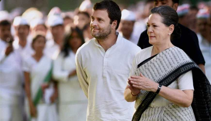 Rahul Gandhi, Sonia Gandhi, Congress, President, Politics, Nation, Goa, Lunch, Seafood, NewsMobile, Mobile, News, India