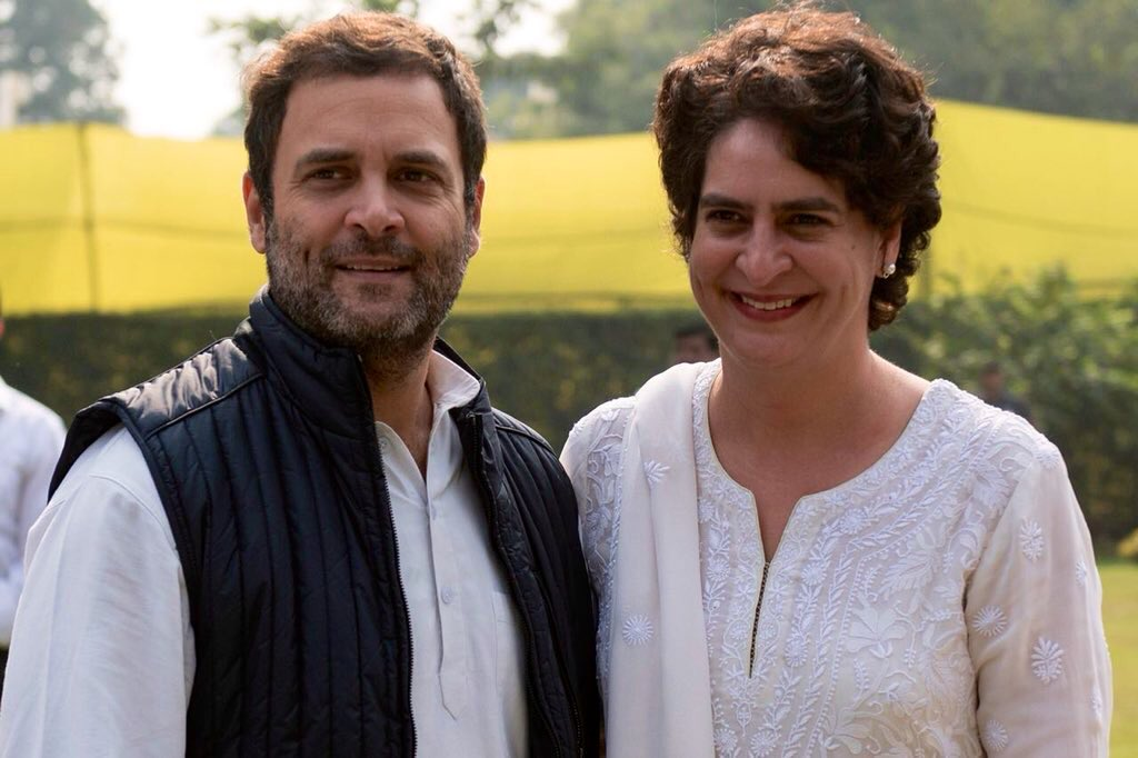 Congress, Amethi, Nationality, Ministry of home affairs, Mobile News India, NewsMobile, Priyanka Gandhi, Priyanka Gandhi Vadra, Rahul gandhi, UP Eat, UP West