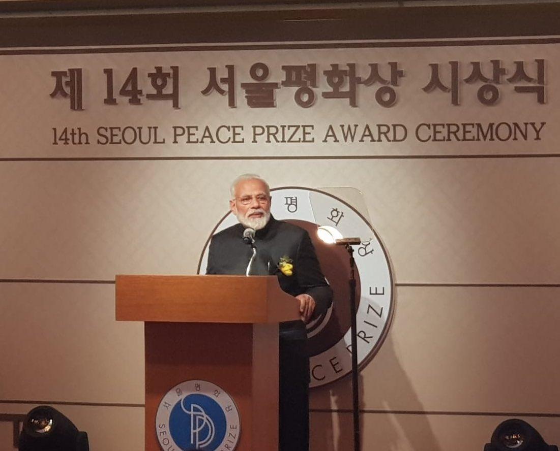 PM Narendra Modi, Seoul Peace Prize, South Korea, Soth Korea President Moon-Jae in, News Mobile, News Mobile India