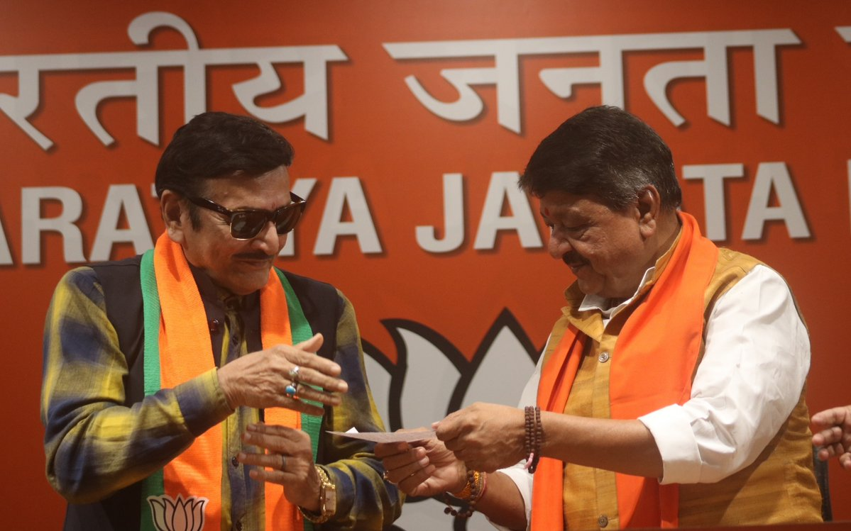 Biswajit Chatterjee, Shanku Deb Panda, Join BJP, Lok Sabha Elections 2019, News Mobile, News Mobile India