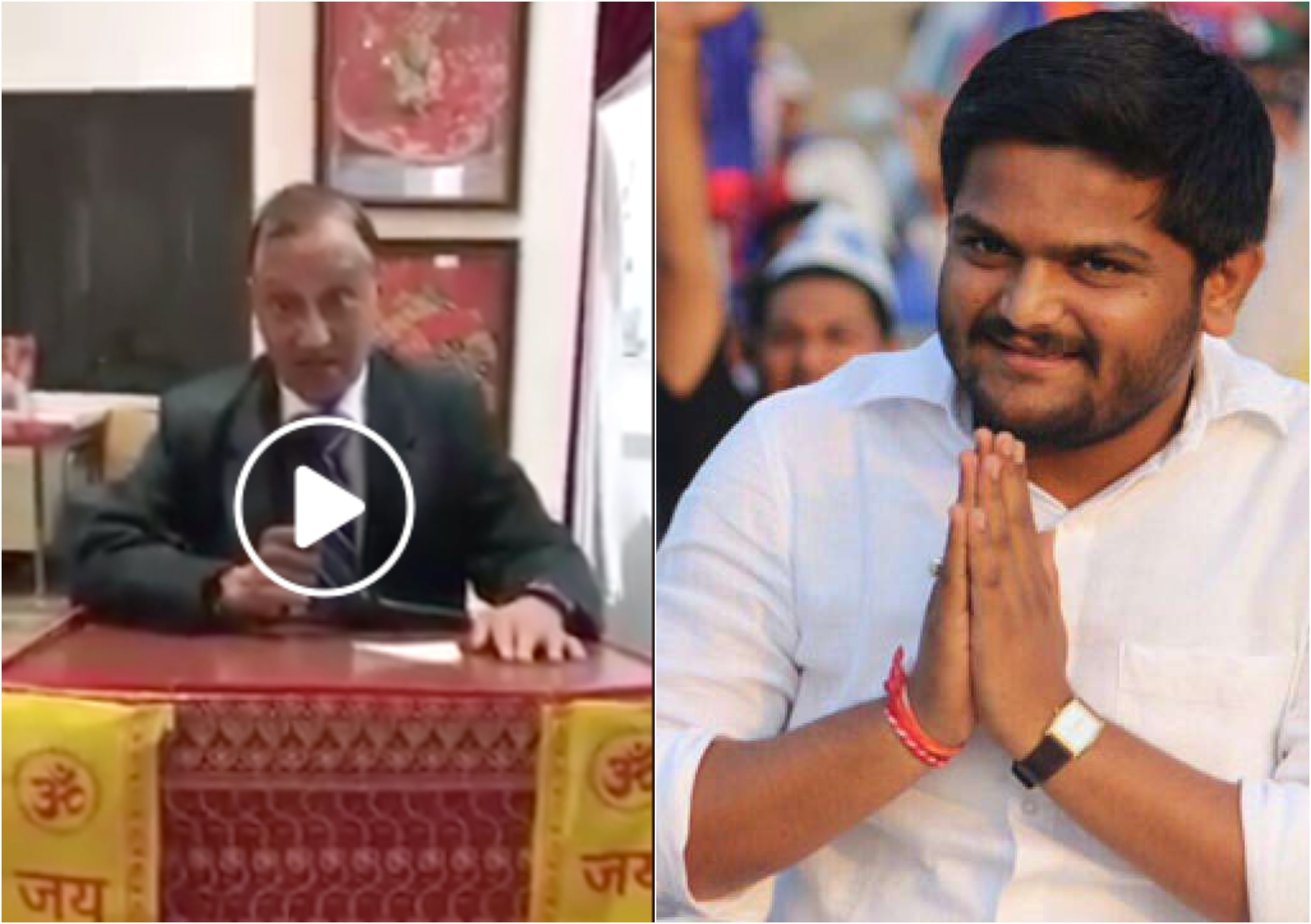 Hardik Patel, Father, Naveen Patel, Bharat Patel, Fake news, Patidar, India, Fake, News, India, Fact Check,