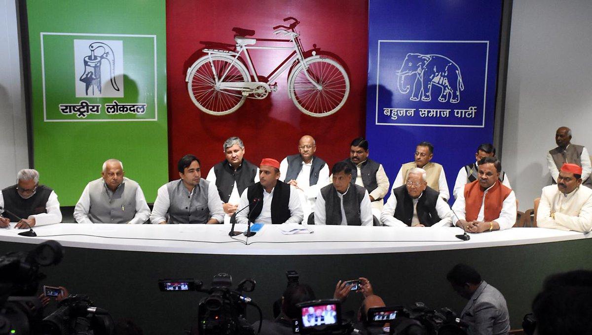 Rashtriya Lok, Samajwadi Party, Bahujan Samaj Party, Lok Sabha Elections 2019, News Mobile, News Mobile India