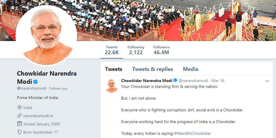 Main Bhi Chowkidar Campaign, PM Narendra Modi, BJP Chief Amit Shah, Union Ministers Piyush Goyal, Jagat Prakash Nadda, Harsh Vardhan, News Mobile, News Mobile India