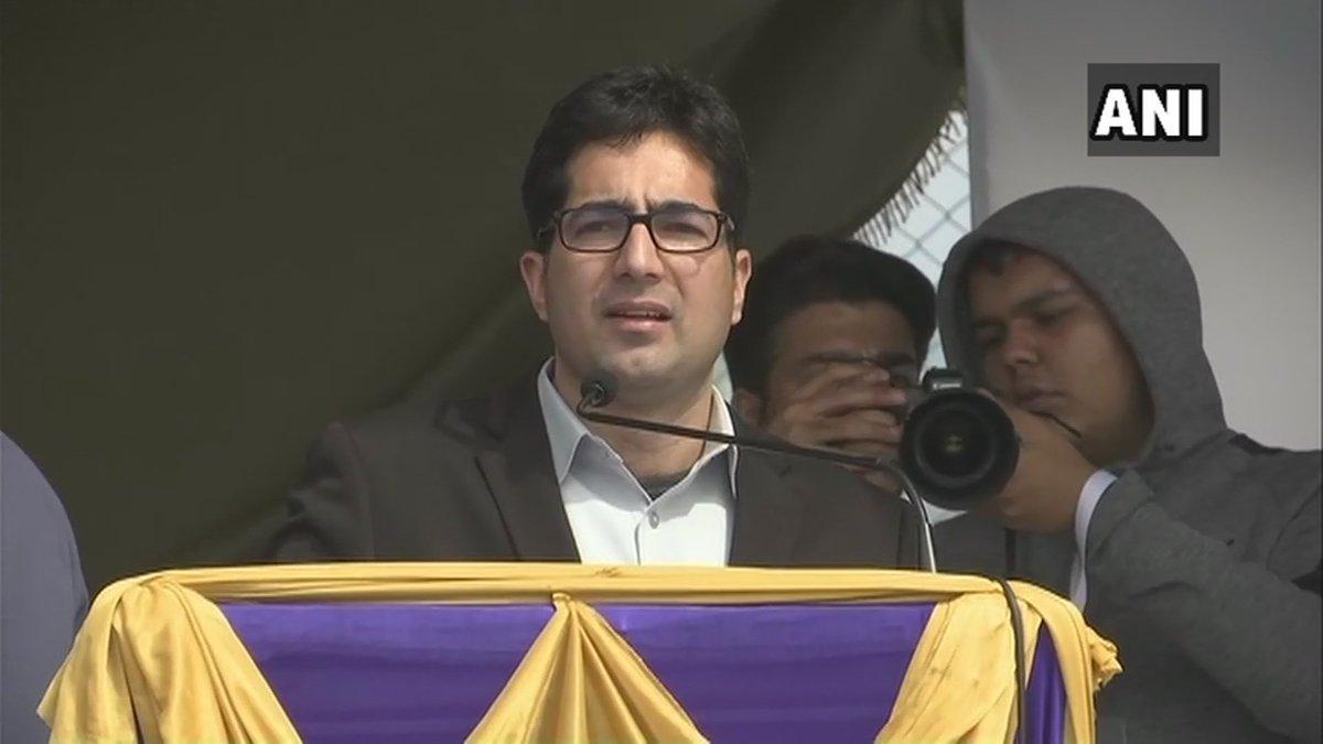 Former IAS officer Shah Faesal launches political party in Srinagar