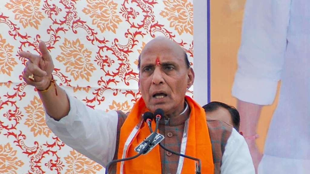 Rajnath Singh, Lok Sabha Elections 2019, BJP, Bhartiya Janta Party, News Mobile, News Mobile India