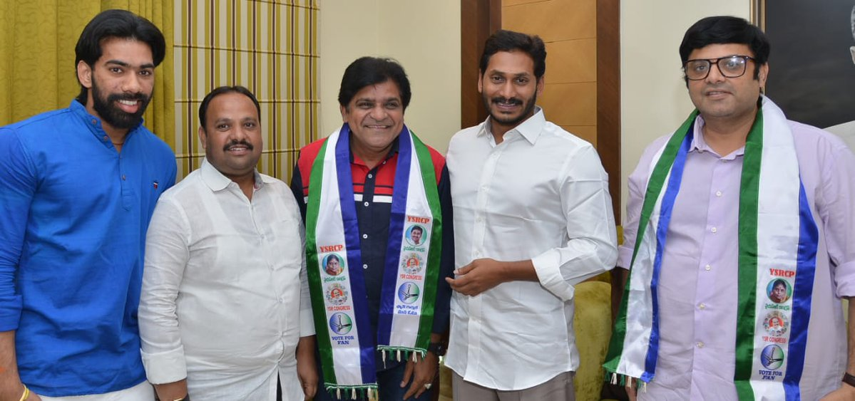 Telugu, actor, comedian, Ali, YSRCP, News Mobile, News Mobile India