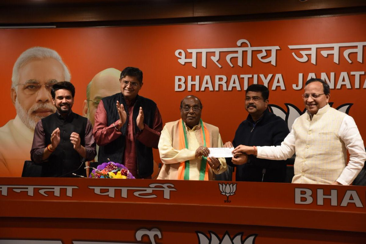 Damodar Rout, Joins BJP, Lok Sabha Elections 2019, News Mobile, News Mobile India