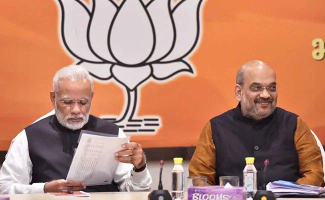 BJP, Candidate List, Lok Sabha Elections 2019, LK Advani, Smriti Irani, PM Modi, Rajnath Singh, Nitind Gadkari, Hema Malini, VK Singh, News Mobile, News Mobile India