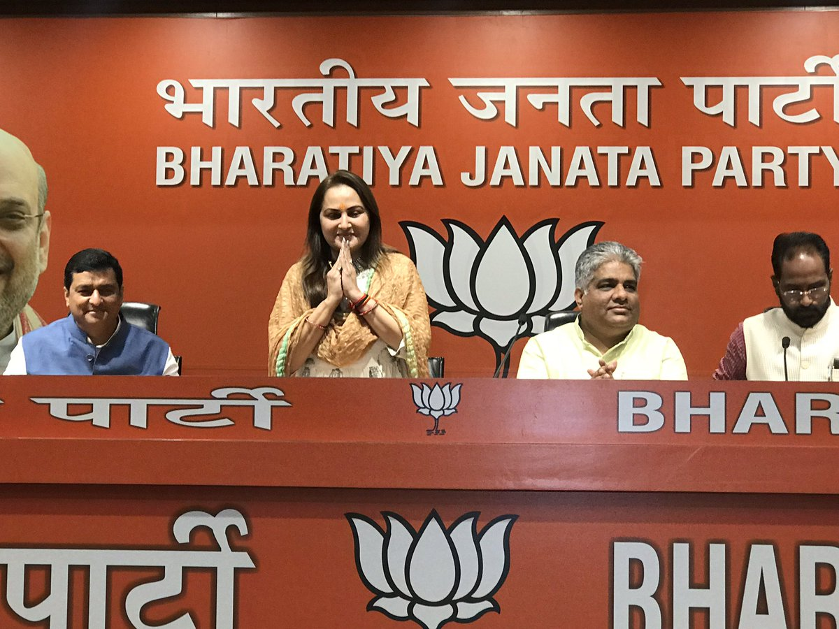 Jaya Prada, Joins, BJP, Lok Sabha Elections, 2019, News Mobile, News Mobile India