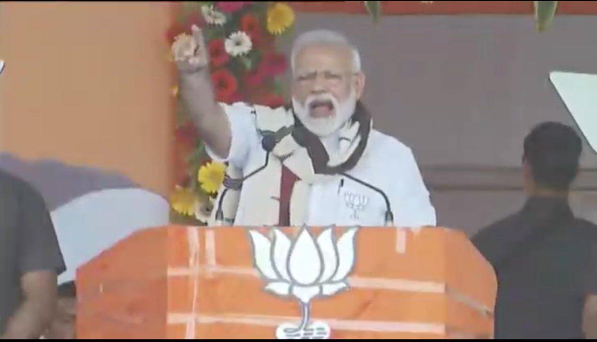 Prime Minister, Narendra Modi, Lok Sabha, Pakistan, 2019, NewsMobile, Mobile, News, India, Politics