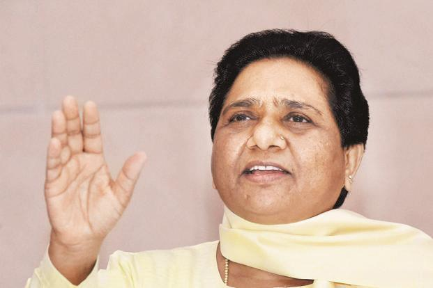 Mayawati, BSP, SP, Akhilesh Yadav, Mahagatbandhan, Lok Sabha, alliance, UP, Newsmobile, India