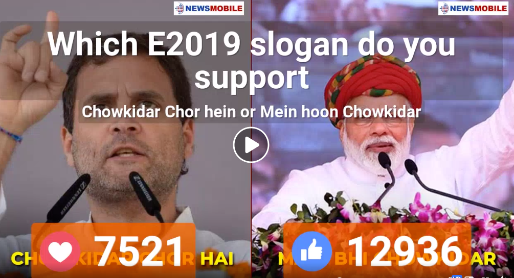 Battle For India: NaMo's #MainBhiChowkidar scores over RaGa's Chowkidar Chor Hai