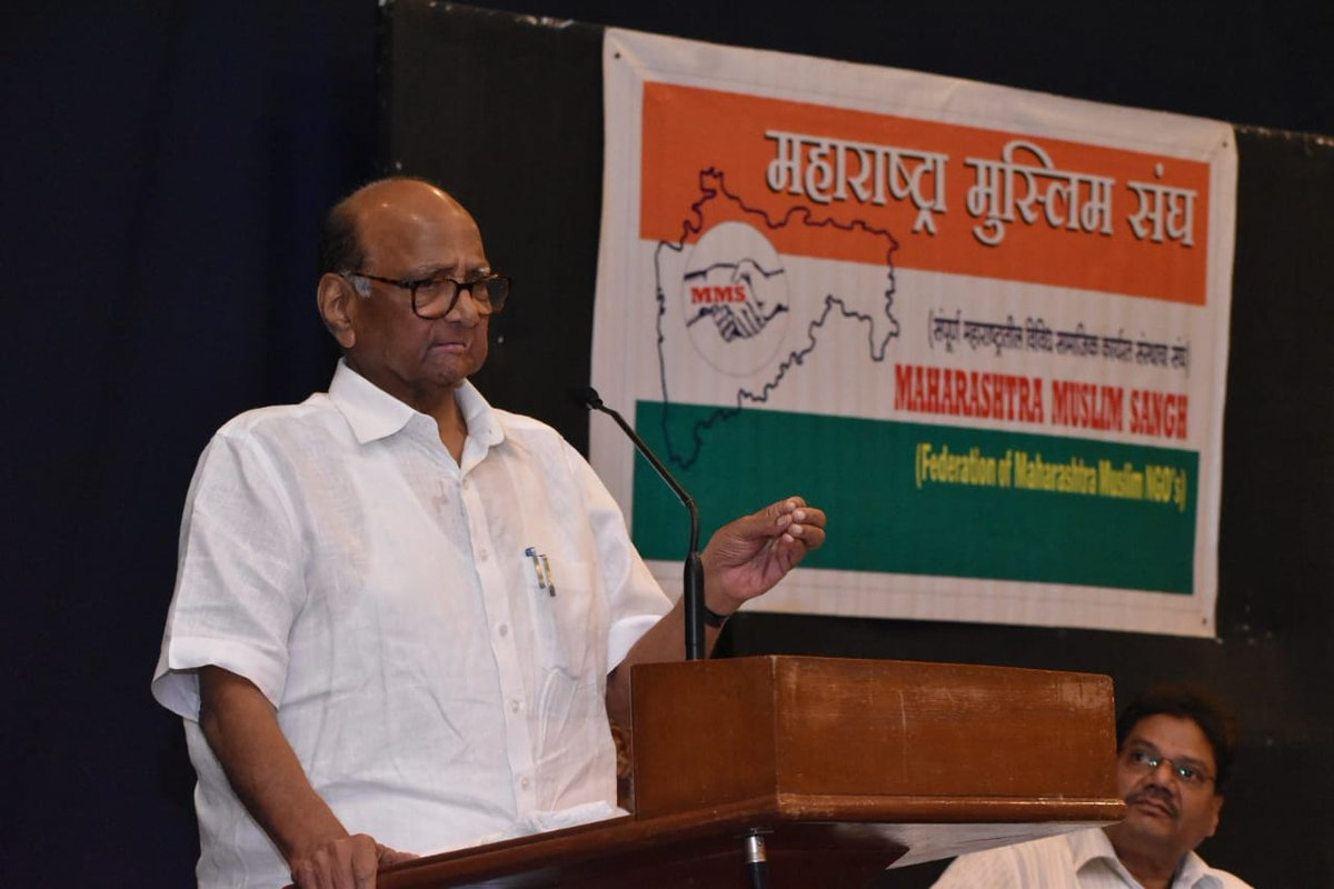 Sharad Pawar, Lok Sabha, Polls, Elections, 2019l, Contest, NewsMobile, Mobile, news, India