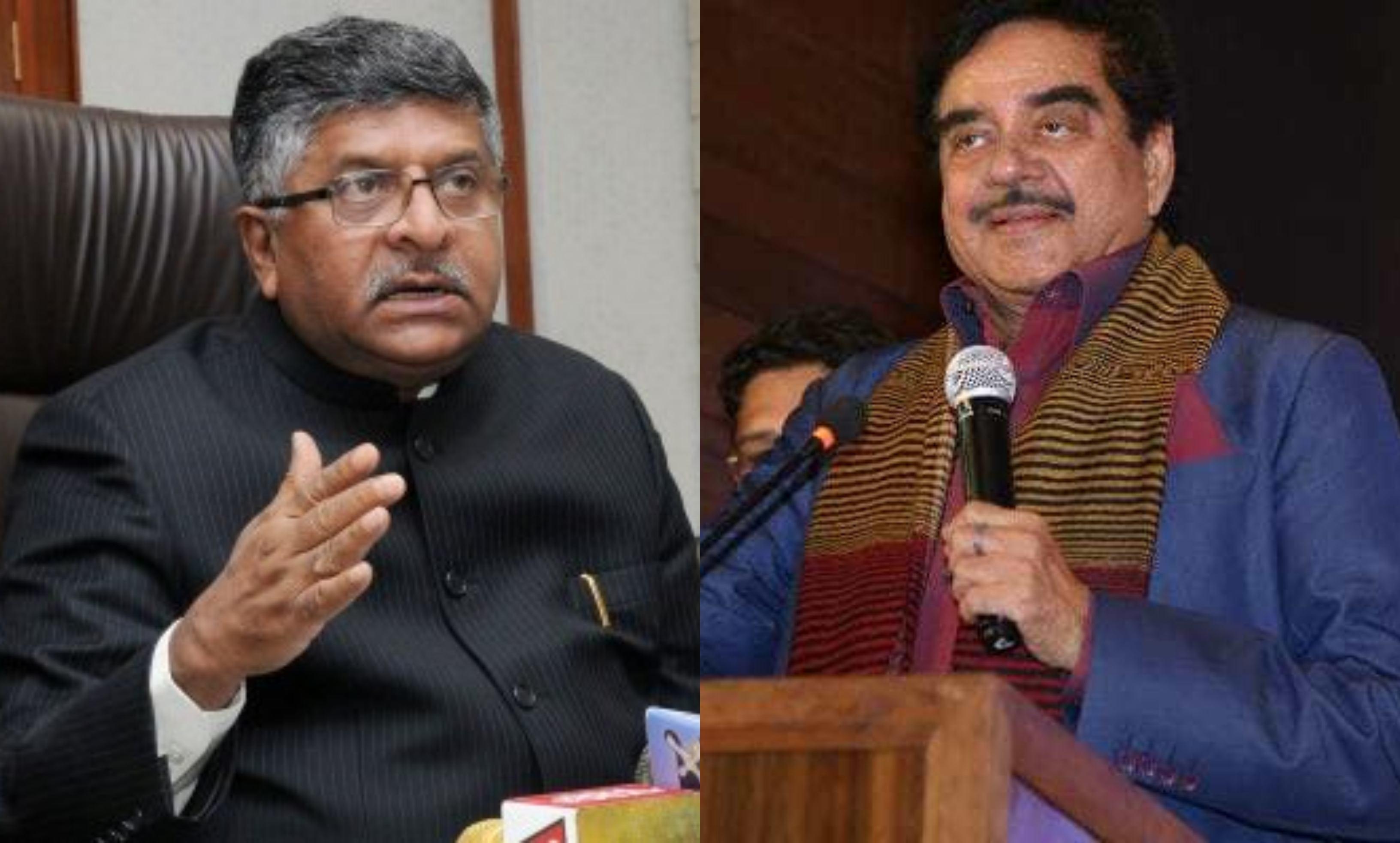 Image result for सिन्हा और रवि शंकर प्रसाद